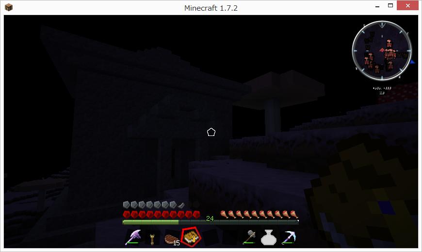 Minecraft + Forge + MystCraft (6) シンボルの使い道:たまに何